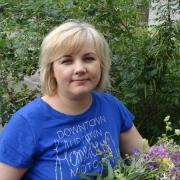 Михайлова Наталья Евгеньевна