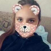 Виктория Викторовна Бардасова