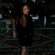 Анна Андреевна Приймак