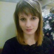 Зарина Илдаровна Гималиева