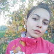 Анна Сергеевна Новикова