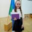 Ульяна геннадьевна михайлова
