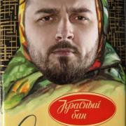 Вася  Насрудинович Пупкин