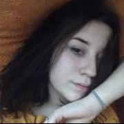 Диана Сергеевна Ладодик
