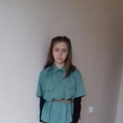 Виктория  Витальевна  Хлоева