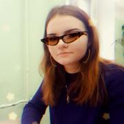 Анна Владимировна Андреева