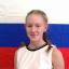 Анастасия Алексеевна Митрофанова