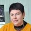 Ирина Владиславовна Буткевич